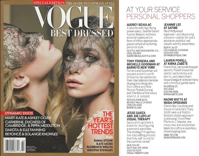 The-Vogue-Style-Guide-2 copy